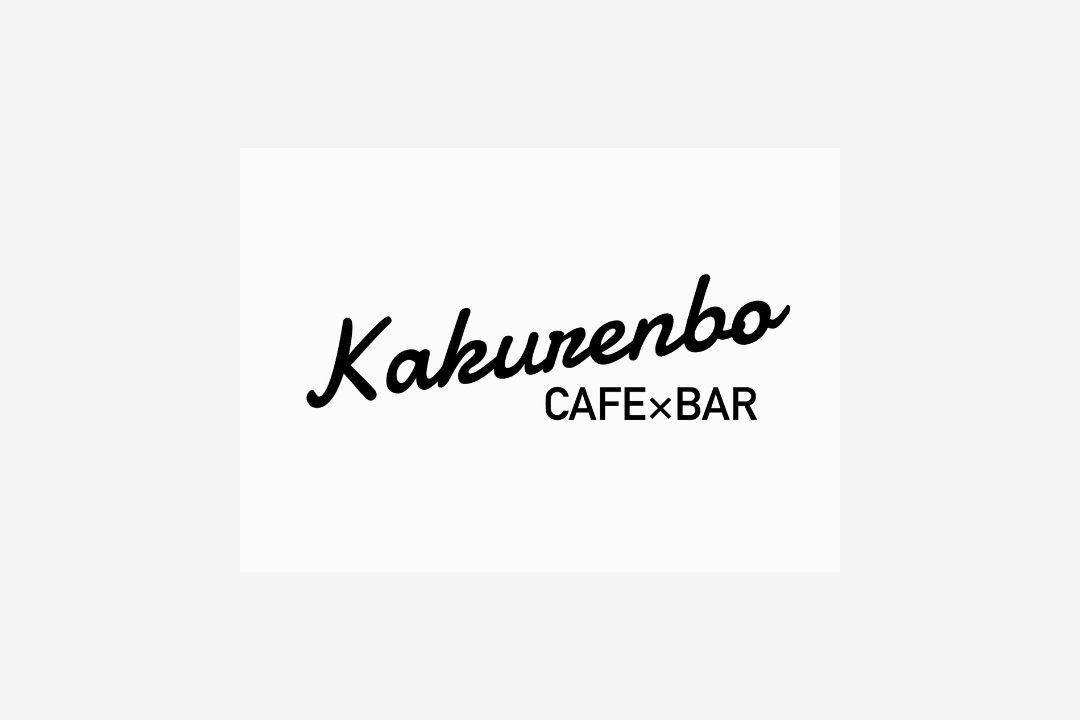 KAKURENBO CAFE×BAR